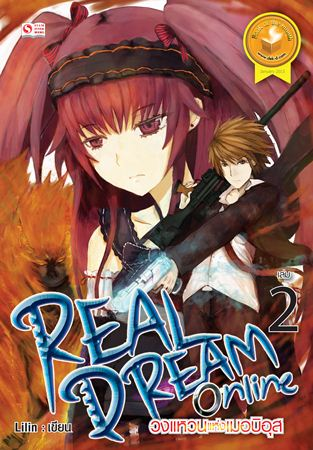 �硴մͷ��� :: Real dream online : ǧ��ǹ�����ͺ����