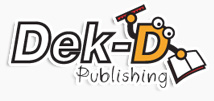 Dek-D Publishing