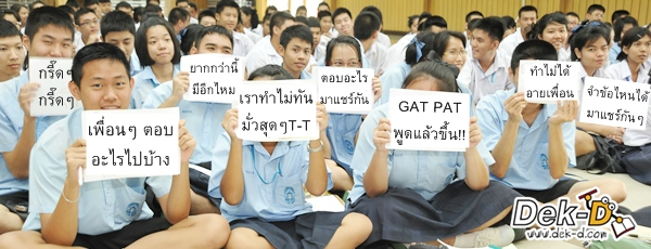  :: PAT 7.3 (..54)   !!; tags:  GAT PAT  54, GAT PAT, , 